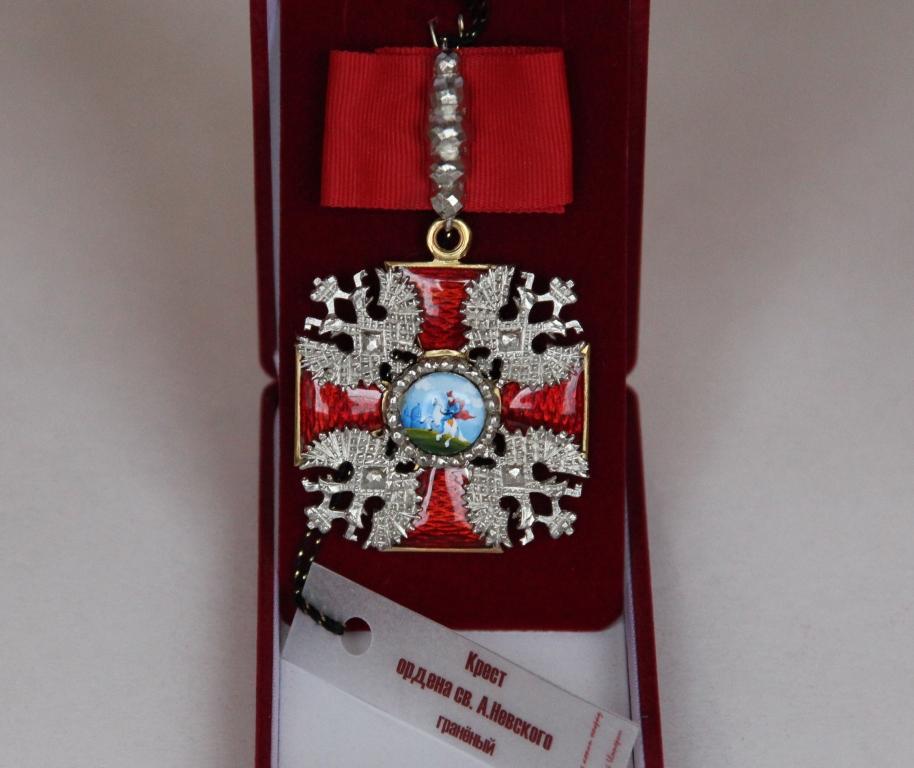 Крест ордена Святого Александра Невского средний (гранёный)