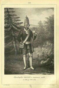 305. Гренадерский ОФИЦЕР пехотного полка, с 1756 до 1762 года.