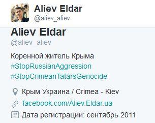 FireShot Screen Capture #008 - 'Aliev Eldar (@aliev_aliev) I Твиттер' - twitter_com_aliev_aliev.jpg