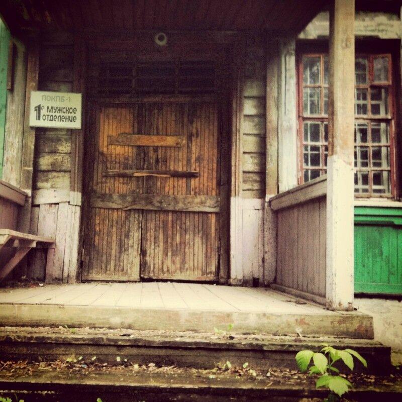 Бывшая психушка у автокзала в Перми