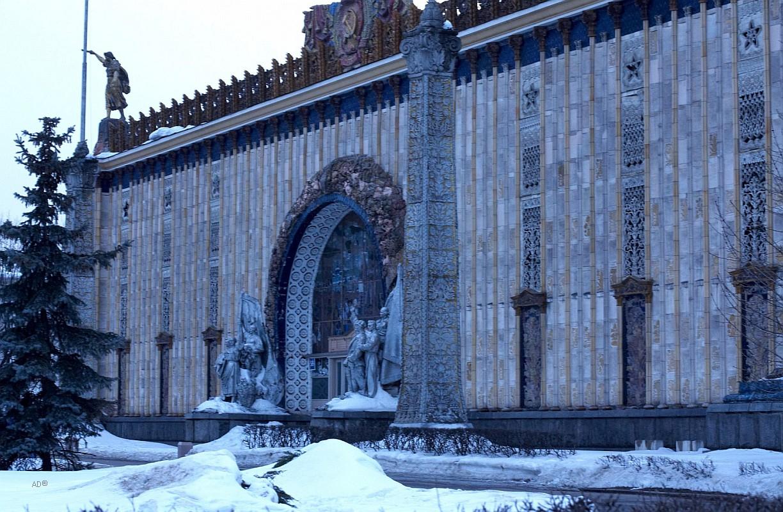 Павильон Украина