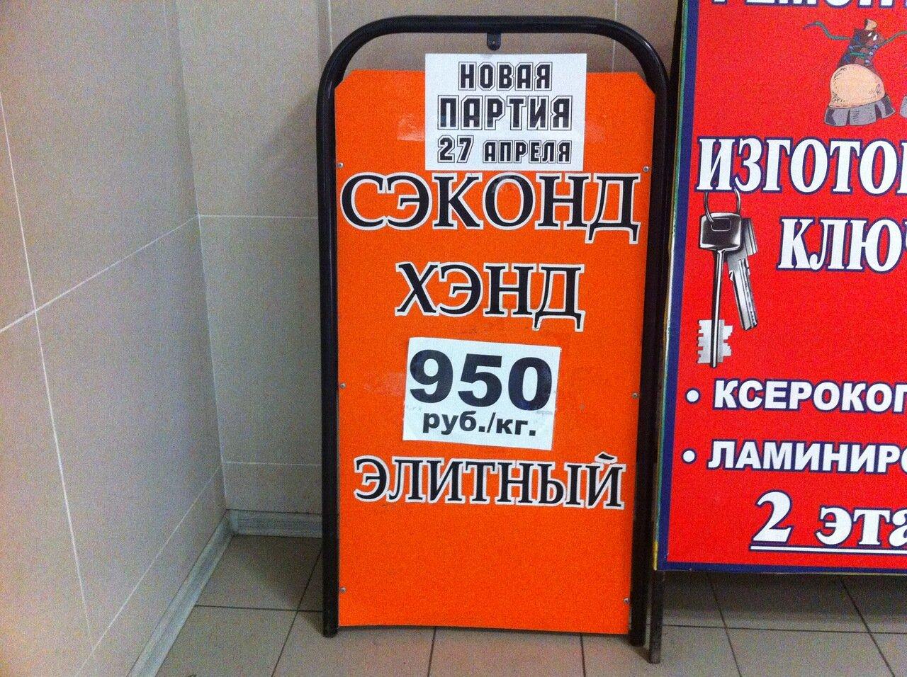 http://img-fotki.yandex.ru/get/9230/82260854.280/0_9e973_377d2b32_XXXL.jpg