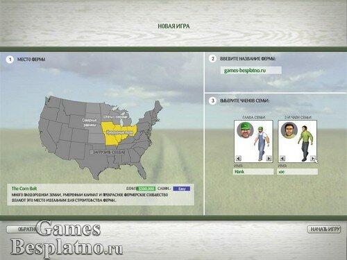 Джон Дир: Американский Фермер