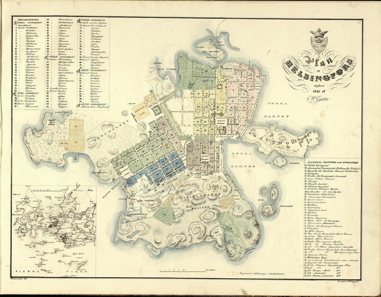 Гельсингфорс. 1837