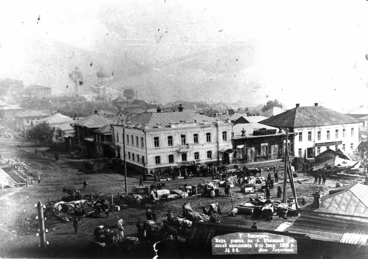 1909. 2 июня. ул. Б. Немецкая после наводнения.