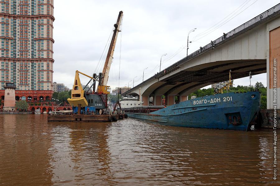 ликвидация аварии сухогруза у Строгинского моста