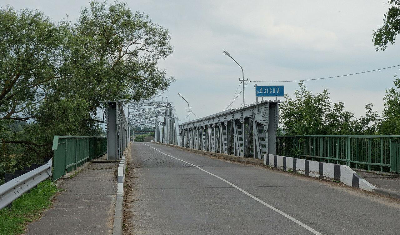 мост через Дисну