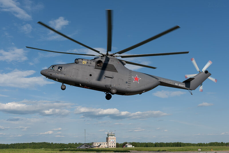 Миль Ми-26 (RF-95571 / 01 жёлтый) D706783