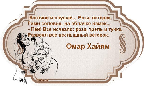 http://img-fotki.yandex.ru/get/9231/133532732.b8/0_aa82c_4de8e095_XL.jpg