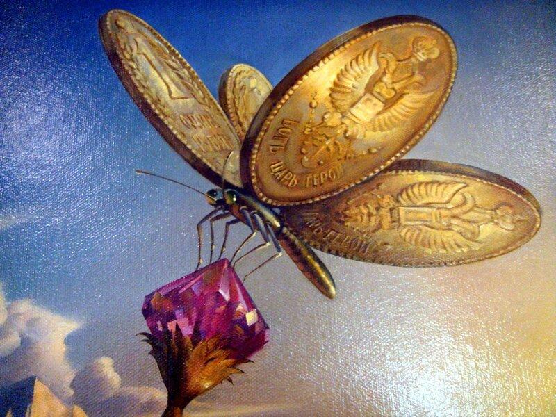 Treasure Island dragonfly.JPG