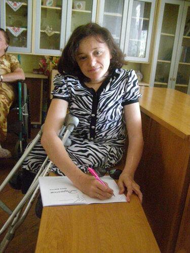 знакомства инвалидов 74 ru