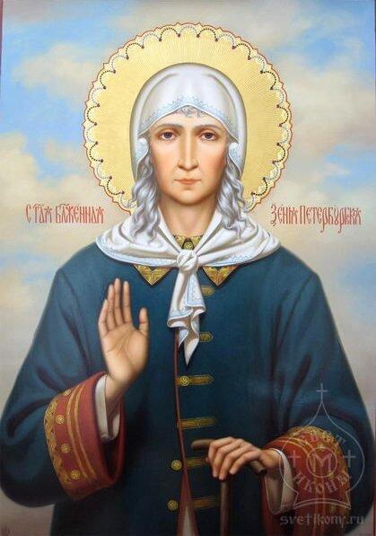 Екатерина петербургская рубль ивана грозного