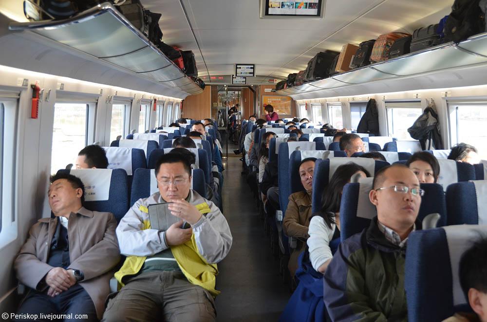 Все сиденья в вагоне