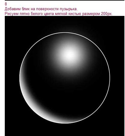 https://img-fotki.yandex.ru/get/9231/231007242.16/0_11462c_36f4023f_orig