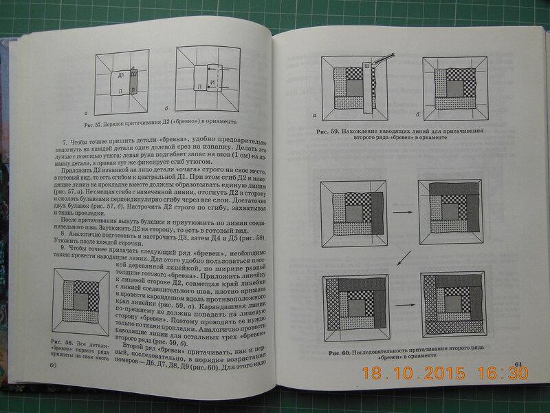 DSCN2526.JPG