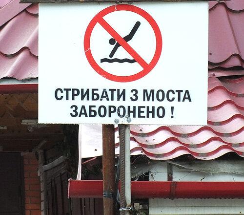 Манява - Яремча