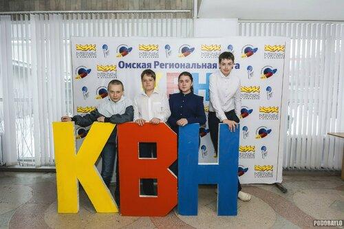 КВН Барабинск