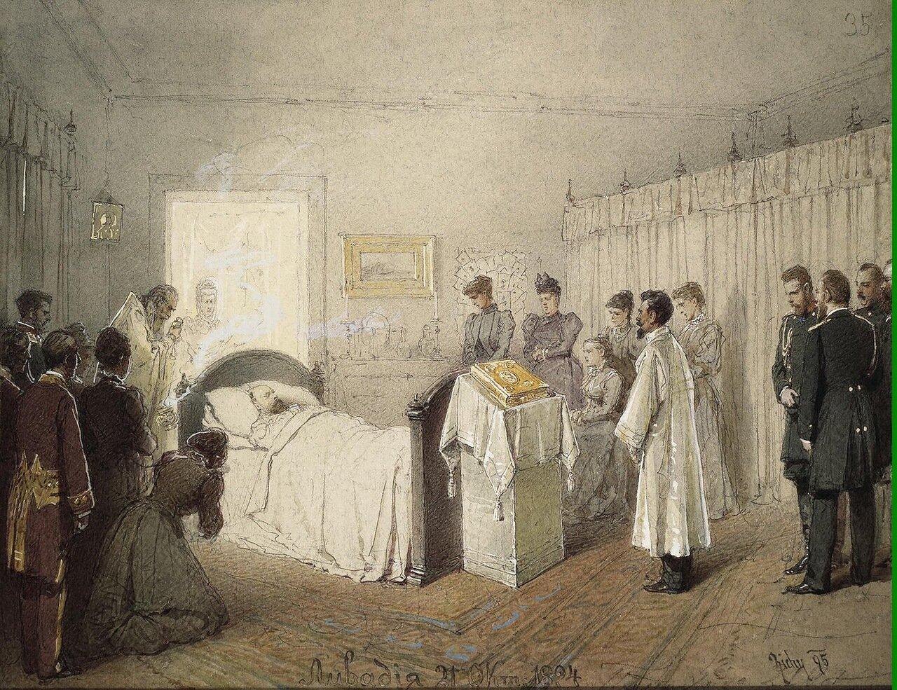 Заупокойная служба по умершему Александру III в комнате Ливадийского дворца 21 октября 1894 года.