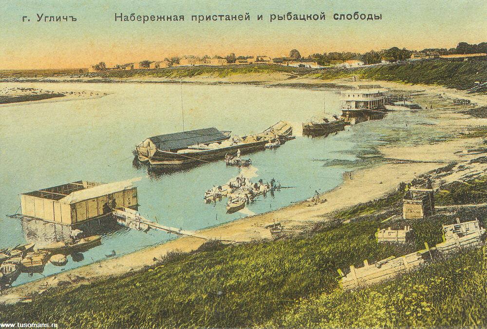 Набережная пристаней и рыбацкой слободы