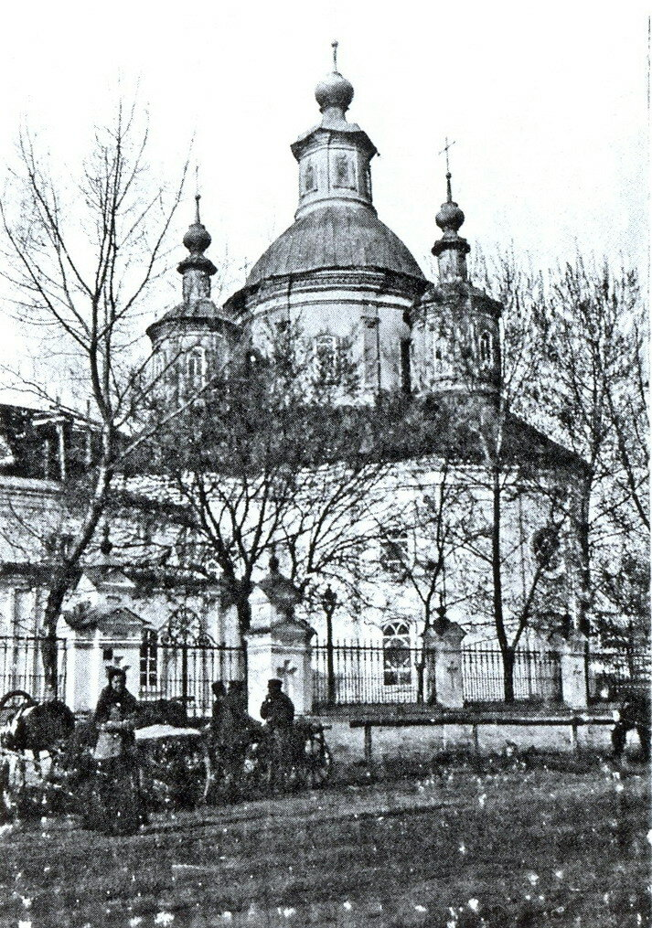 Христорождественская церковь.