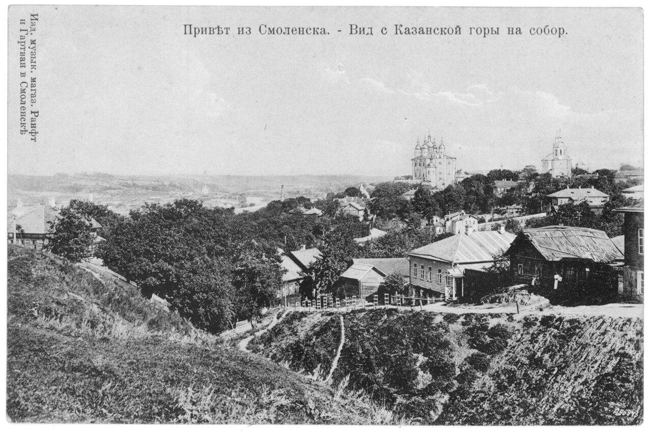 Вид с Казанской горы на собор