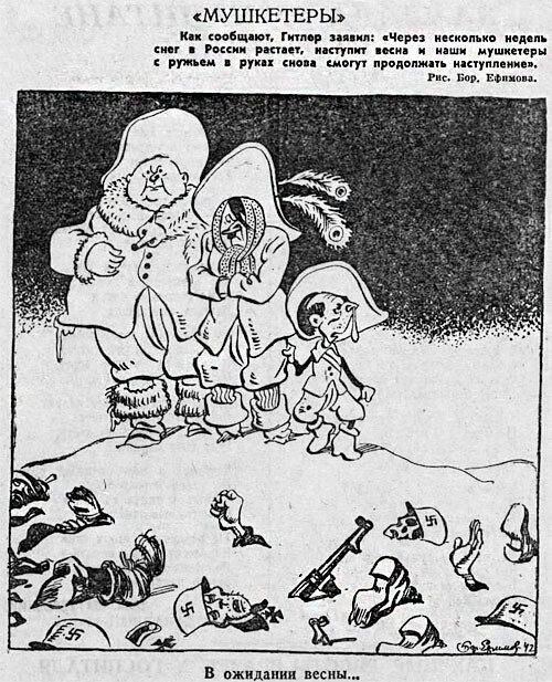 как немцы мерзли от морозов, русская зима, как русские немцев били, потери немцев на Восточном фронте