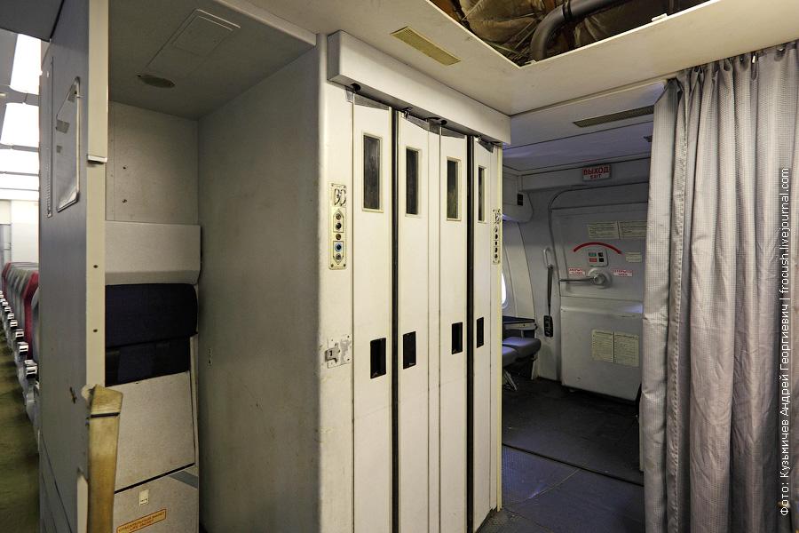 лифт на Ил-86