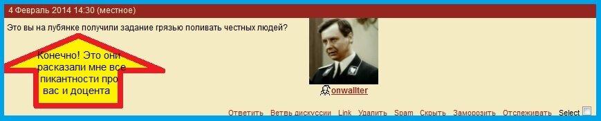 Сталин, Доцент, гранты(2).