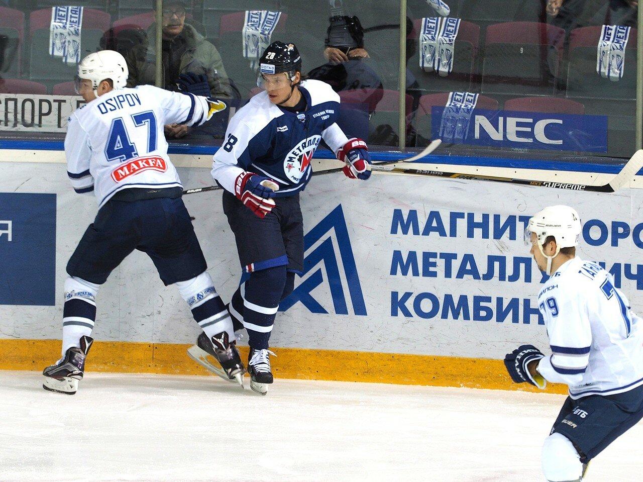 55Металлург - Динамо Москва 28.12.2015