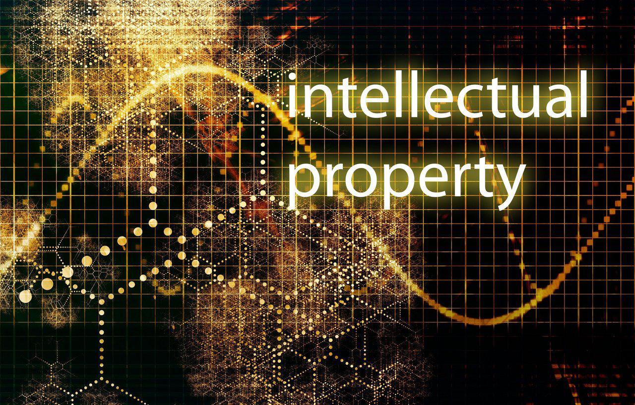 об интеллектуальной собственности: