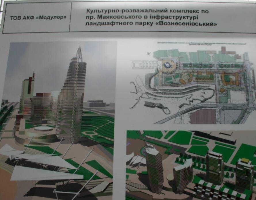 Запорожцам показали, как будет выглядеть «Радуга» и сквер перед театром им. Магара (ФОТО), фото-3