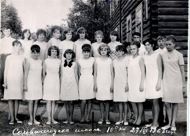 1968 г.