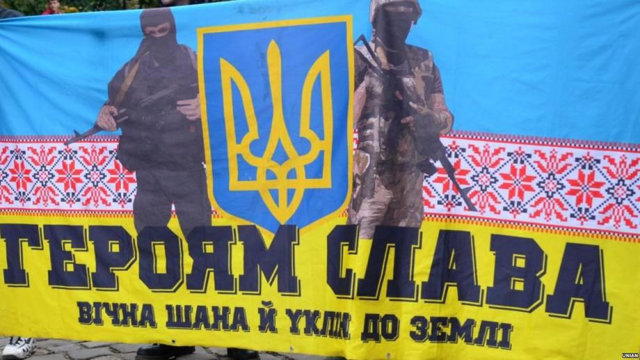 На Днепропетровщине село назвали в честь погибшего на Донбассе бойца