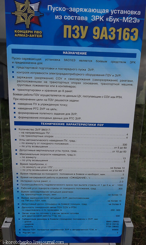 http://img-fotki.yandex.ru/get/9250/167229822.69/0_cbdbe_153fd378_XL.jpg