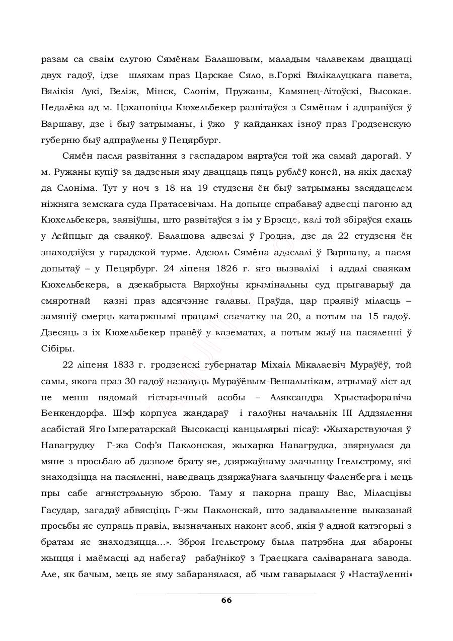 https://img-fotki.yandex.ru/get/9250/199368979.c5/0_219229_c5b58249_XXXL.png
