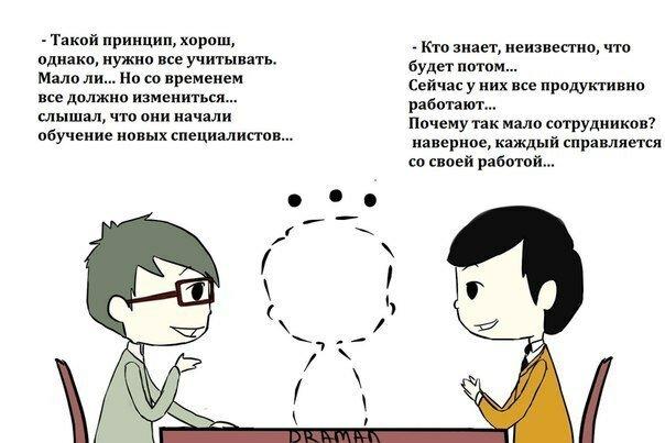 http://img-fotki.yandex.ru/get/9250/220630590.4/0_e8dfc_fc33a37e_XL.jpg