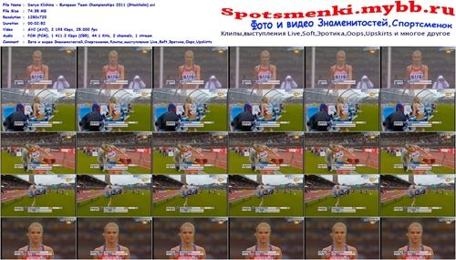 http://img-fotki.yandex.ru/get/9250/240346495.18/0_ddcbf_da2a7fc2_orig.jpg