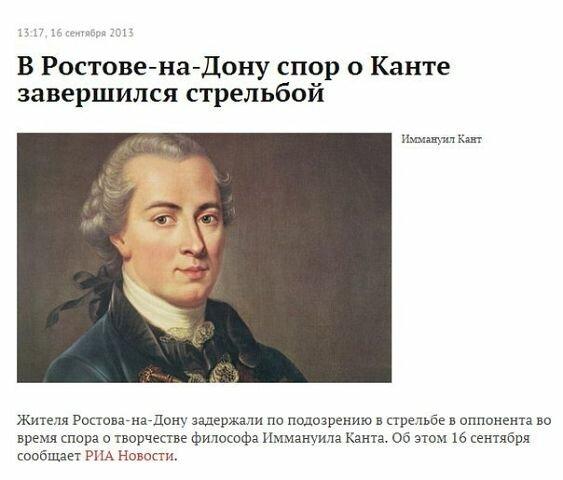 Кант Ростов-на-Дону стрельба