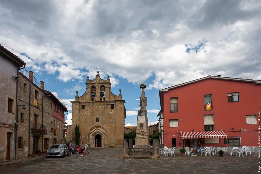 Форгуеролес, Испания.