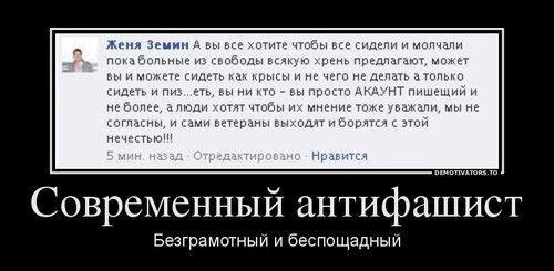 Батальоны спецназначения МВД за сутки отбили несколько атак террористов - Цензор.НЕТ 5867