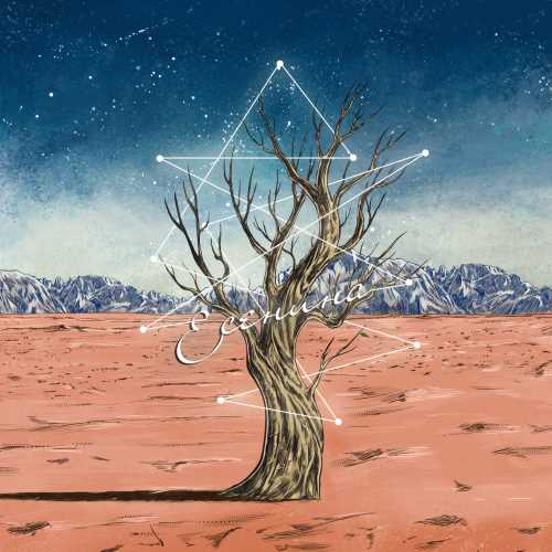 (Rock) Есенина - Есенина - 2013, MP3, 320 kbps