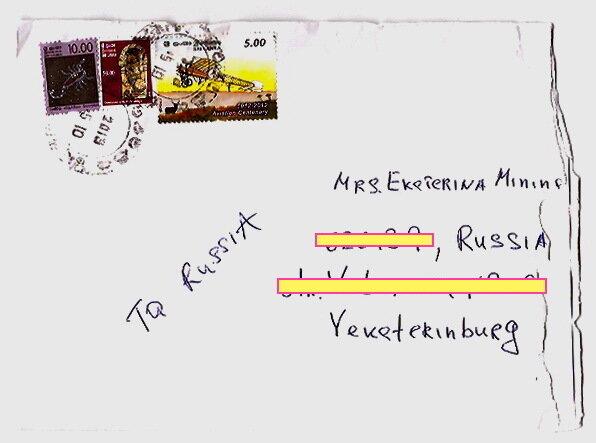 Конверт, отправленный на почте в Шри-Ланке, пролетел половину земного шара, прежде чем попал к нам домой в Екатеринбург. Отзыв о самостоятельном путешествии.