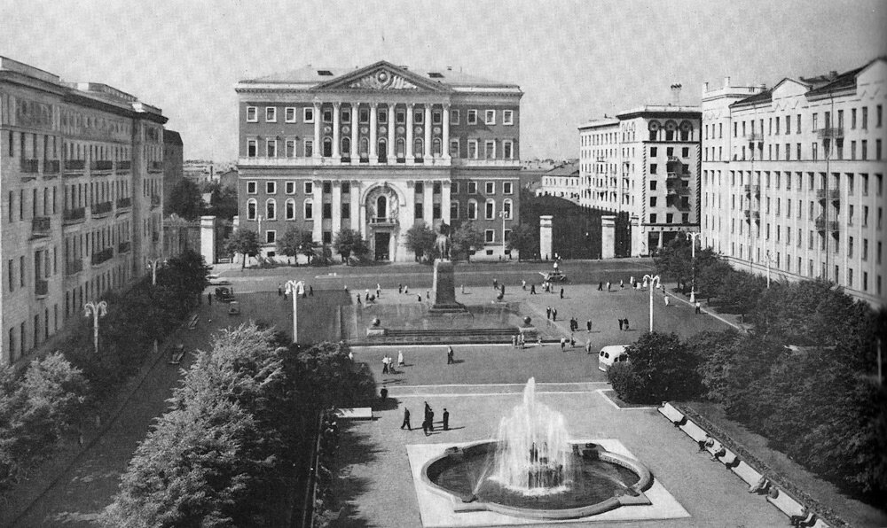 Москва. Планировка и застройка города. 1945-1957. Советская площадь после реконструкции