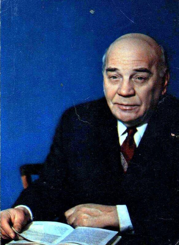 Алексей Грибов, Актёры Советского кино, коллекция открыток