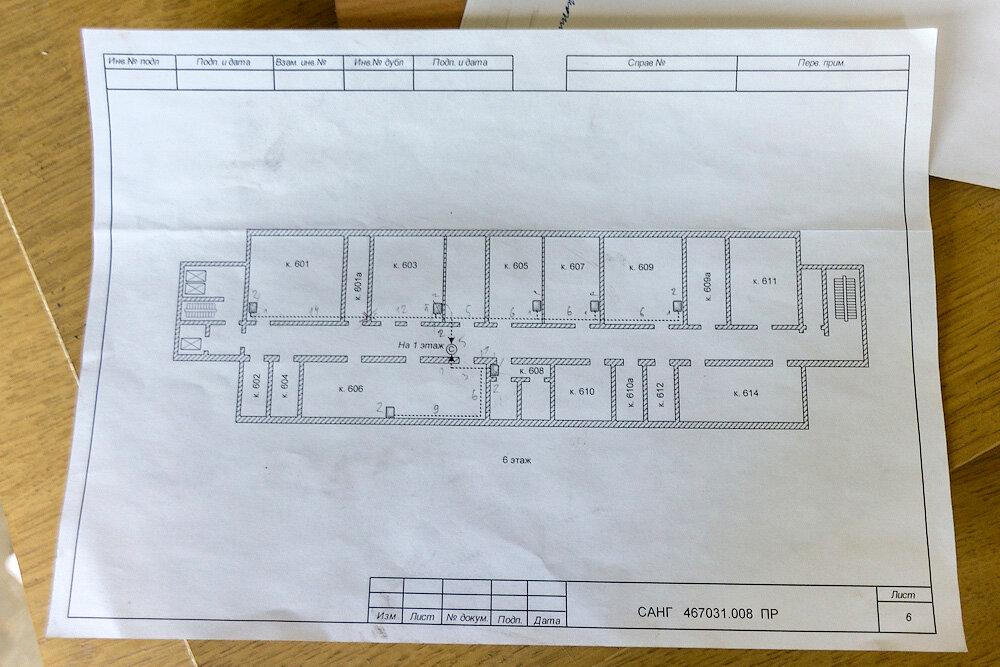 Схема неизвестного склада ЗИП.