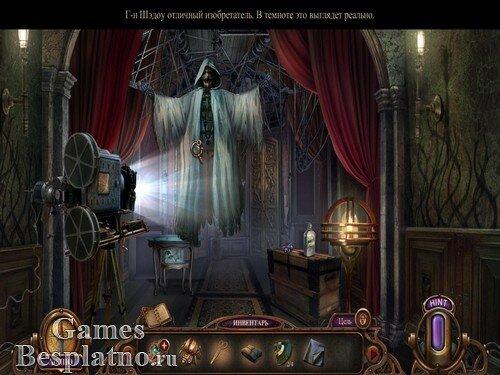 Проклятый отель 6: Древнее пророчество. Коллекционное издание