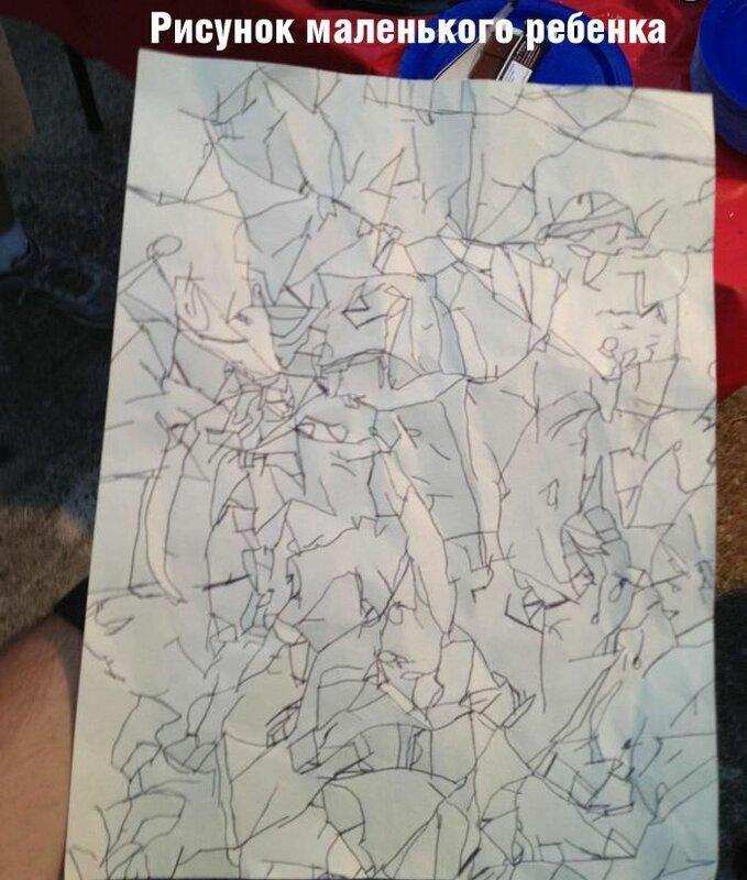 Чтобы понять рисунок ребенка, нужно правильно его разукрасить