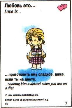 http://img-fotki.yandex.ru/get/9250/97761520.f8/0_805f4_620e93cd_orig.jpg