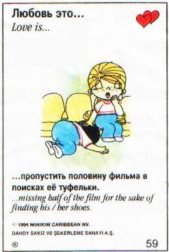 http://img-fotki.yandex.ru/get/9250/97761520.f9/0_80628_6b6ae90d_orig.jpg