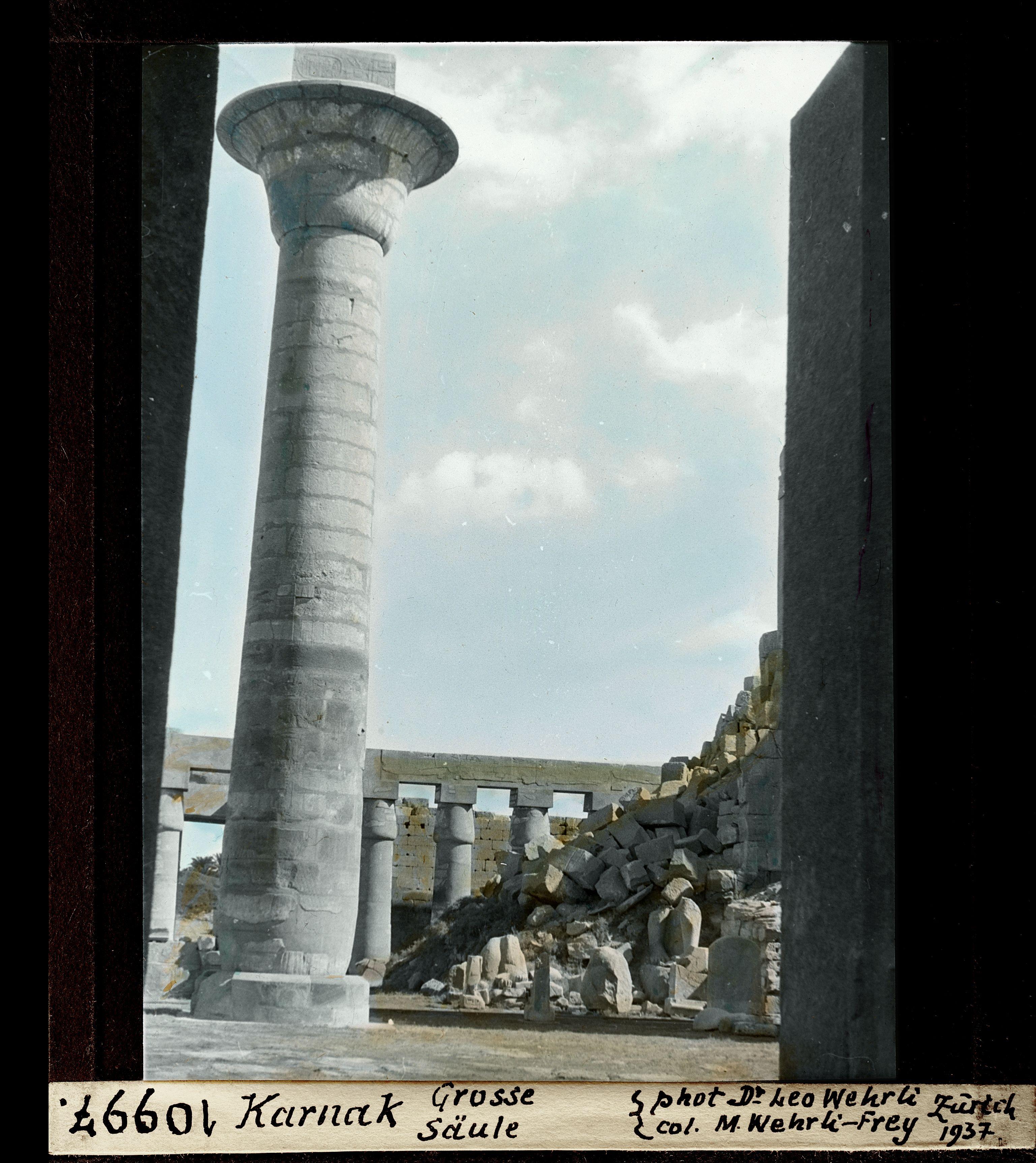 Большая колонна